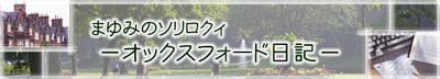 Unit_title_4